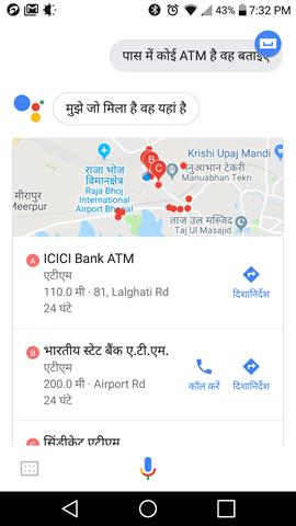 google assistance 3