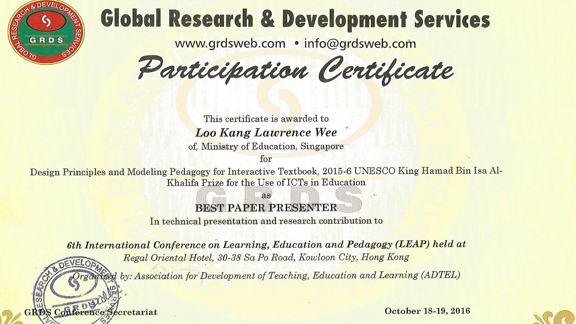 international conference certificate templates - 20161018 19 6th international conference on learning