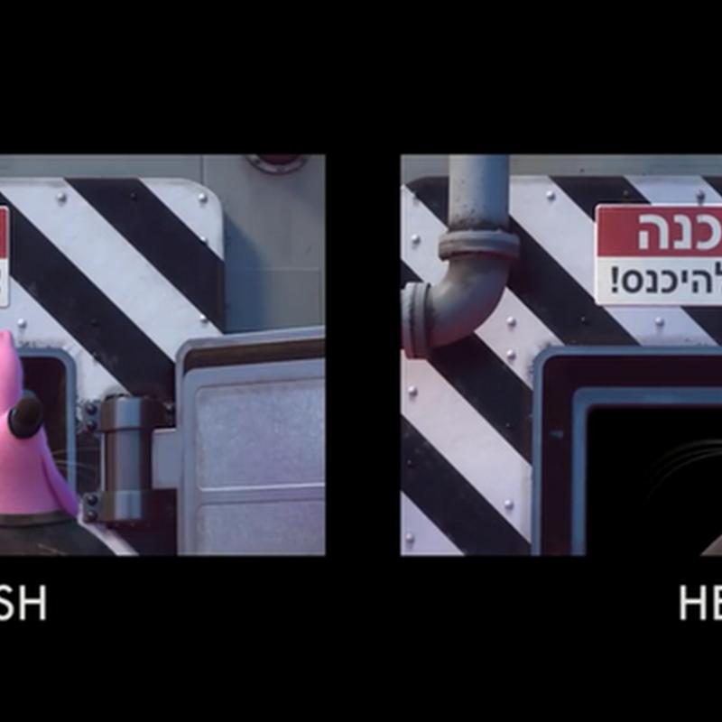 El ingenioso trabajo de traducción de Pixar en sus películas