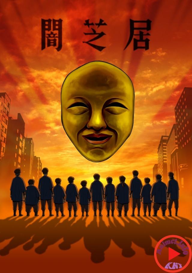 Yami Shibai 4th Season - Yami Shibai SS4 | Yamishibai: Japanese Ghost Stories Fourth Season | Theater of Darkness 4th Season