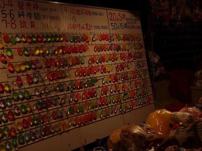 TAIWAN  5 days Around Taiwan Fevrier 2009 - autourdetaiwan%2B241.jpg