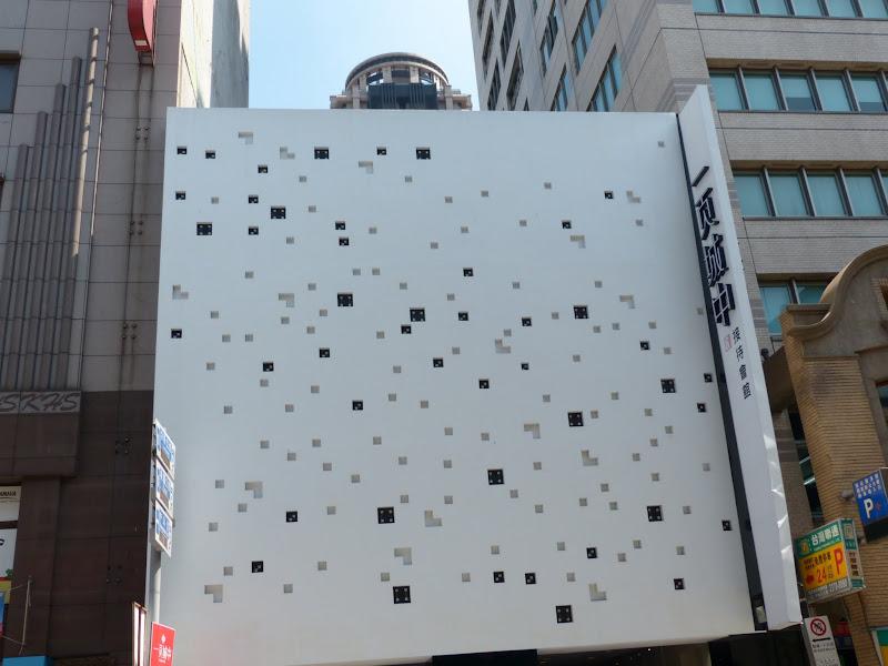Taipei. Modélisme davions et Street art - P1250706.JPG