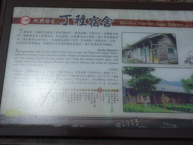 TAIWAN Dans la region de Hualien. Liyu lake.Un weekend chez Monet garden et alentours - P1010687.JPG