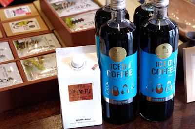 バンカオリジナル商品:リキッドコーヒー