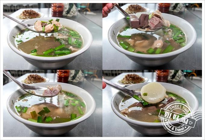 60年老店傳統古早味綜合湯