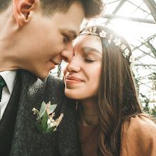 Wedding photographer Anastasiya Bantik (Bow1). Photo of 19.10.2018