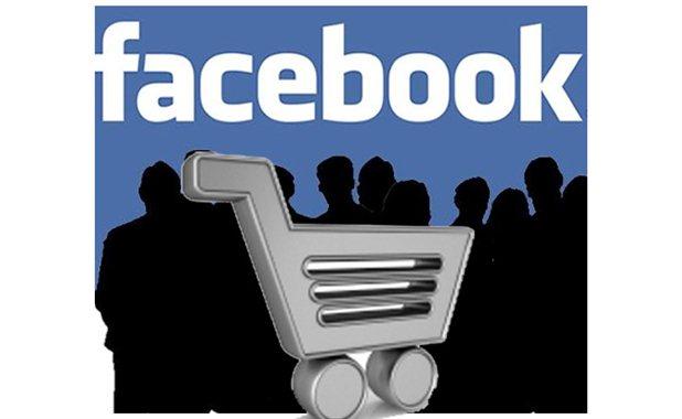 comprar-vender-facebook