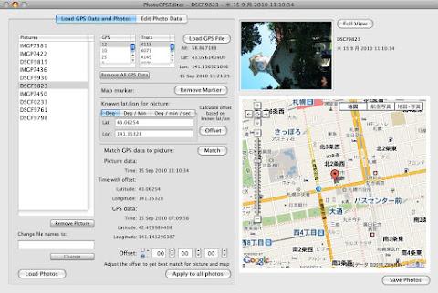 PhotoGPSEditorスクリーンショット