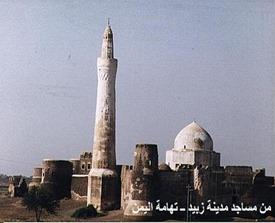 مسجد في مدينة زبيد