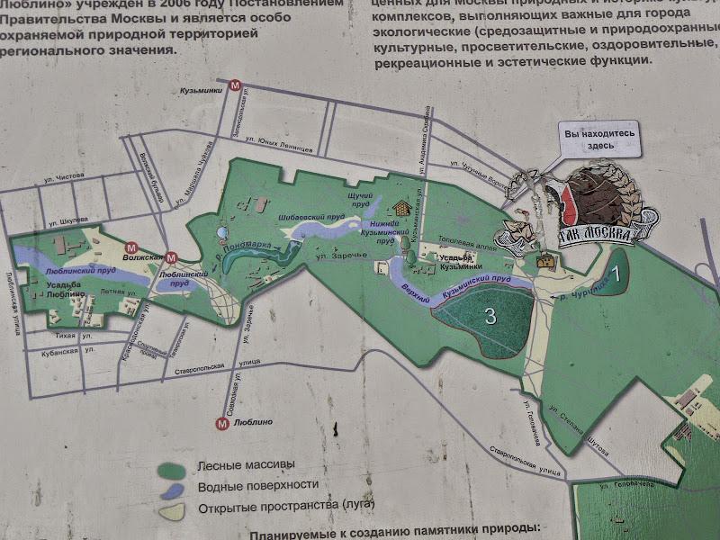 Все схемы парка Кузьминок