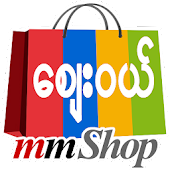 Myanmar Shopping: mmShop