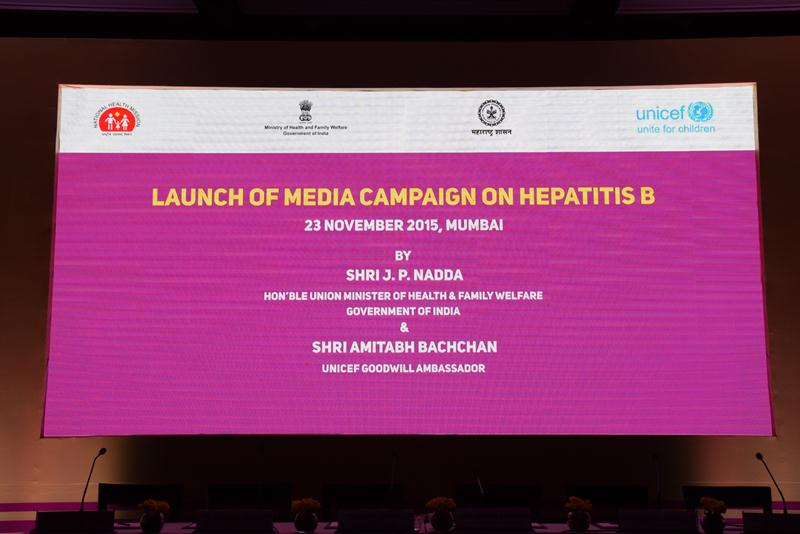 Launch of Media Campaign on Hepatitis B - 1