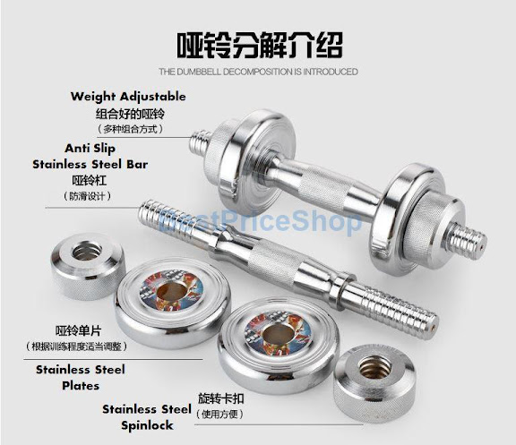 Adjustable Dumbbells Malaysia: Top Grade Adjustable Stainless Stee (end 9/22/2019 11:00 PM