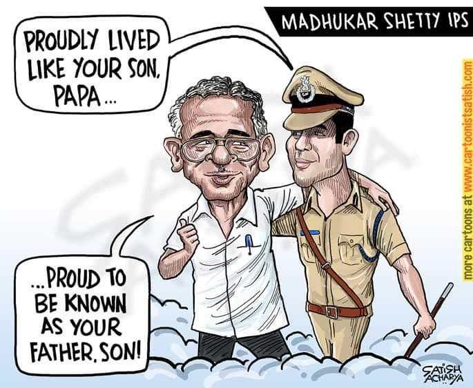 IPS Officer Madhukar Shetty | ಐಪಿಎಸ್ ಅಧಿಕಾರಿ ವಡ್ಡರ್ಸೆ ಮಧುಕರ್ ಶೆಟ್ಟಿ ನೆನಪಲ್ಲಿ..- ಮಟ್ಟು ಲೇಖನ