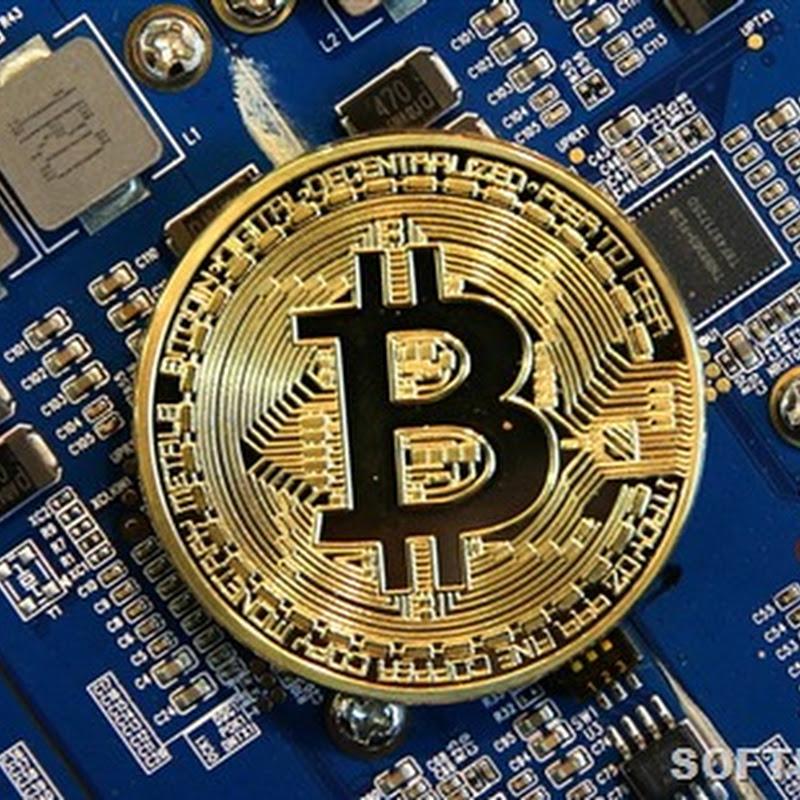 Что такое биткоин: просто о сложном