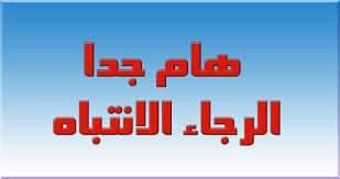إلا رسول الله محمد صلى الله عليه و سلم سؤال من هو الصحابي الذي لقب حمي الدبر ولماذا
