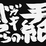 Gintama247
