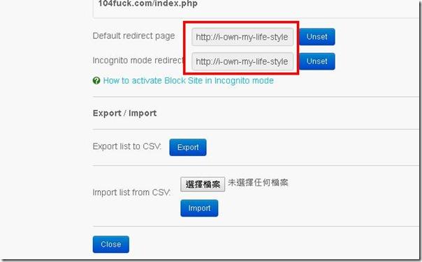 Chrome瀏覽器Block Site教學6-min
