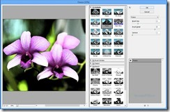 برنامج فوتوشوب Adobe Photoshop CS2  - سكرين شوت 3