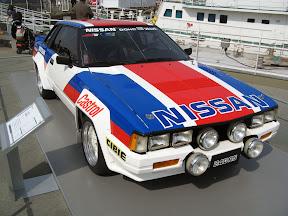 Vintage Nissan Racer