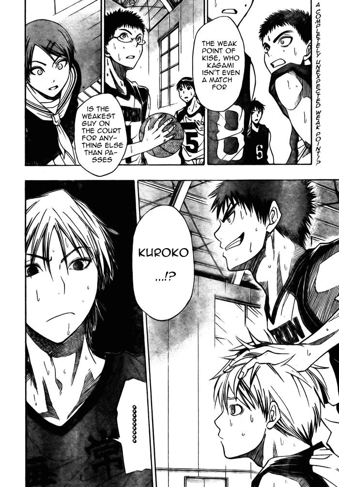 Kuruko Chapter 7 - Image 07_02