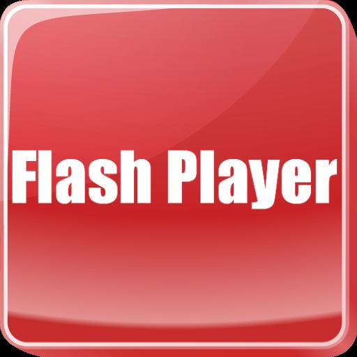 Flash Player 工具 App LOGO-硬是要APP