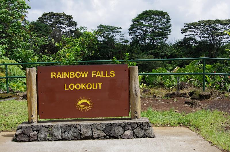 06-23-13 Big Island Waterfalls, Travel to Kauai - IMGP8919.JPG
