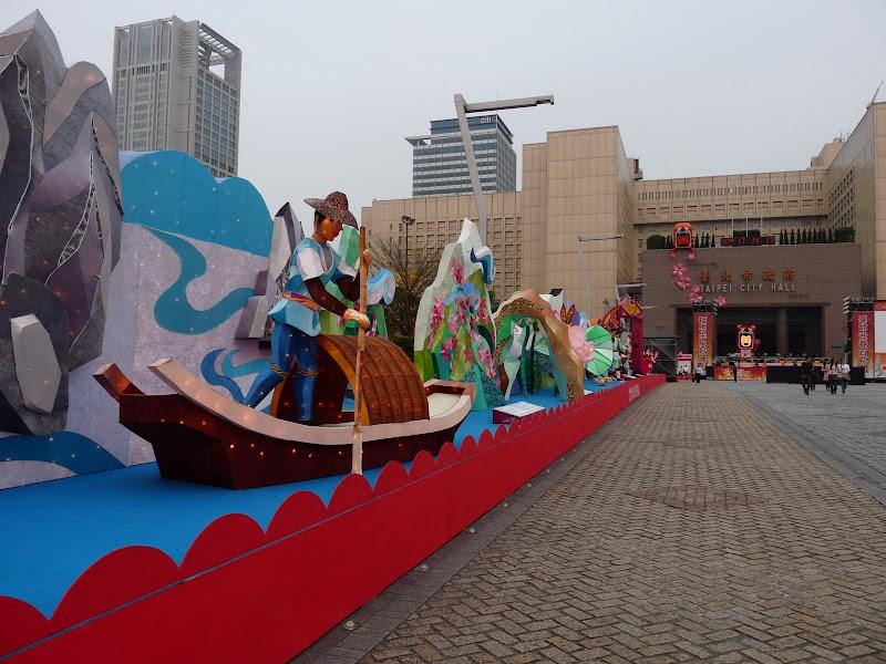 Taiwan .Taipei Lantern Festival - P1150840.JPG