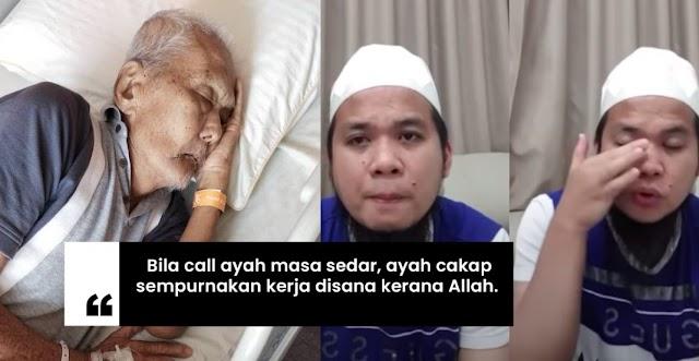 """Sakit Ayah Semakin Berat"" Ustaz Ebit Lew Mohon Warganet Mendoa Kesembuhan Ayahnya Yang Sedang TerIantar"