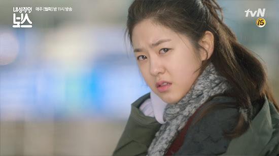 내성적인 보스 박혜수 연우진