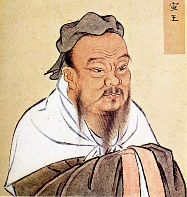 Confucius 10, Confucius