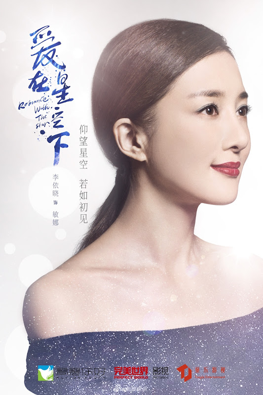 Road to Rebirth / Romance with the Star China Drama