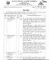 বিএসটিআই জব সার্কুলার 2021 | BSTI Job Circular 2021 .