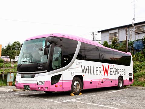 南部バス「WILLER EXPRESS」リラックス仕様 ・706