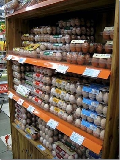 Canadian Supermarket p4