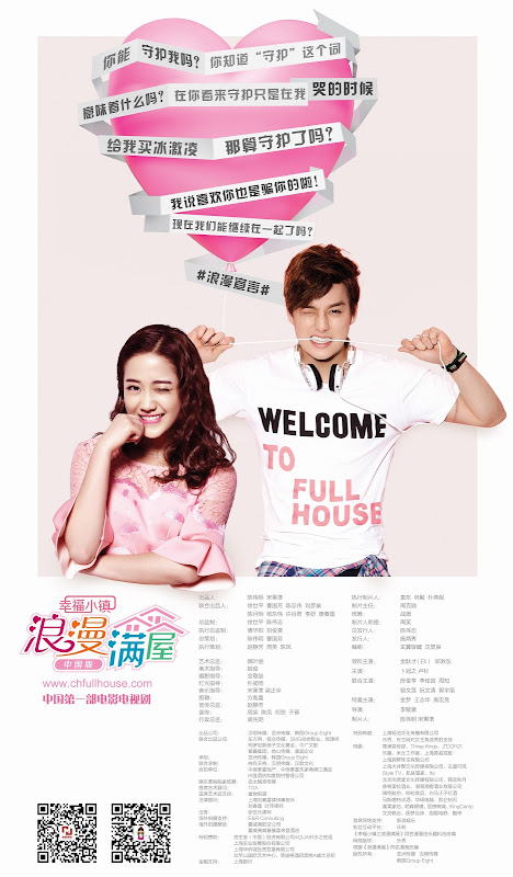 Full House Chinese Remake China Drama