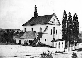 Львовский костел францисканцев