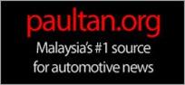 Sumber gambar : Paultan.org [Sumber No.1 Malaysia Untuk Berita Automotif]