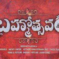 Brahmotsavam Audio Launch Photos