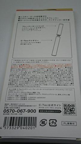DSC_2552
