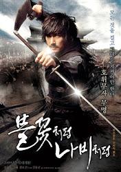 Sword With No Name - Thanh kiếm vô danh