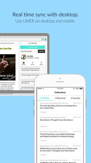 ウェブページを蛍光マーカーでハイライトするiPhoneアプリとChrome拡張