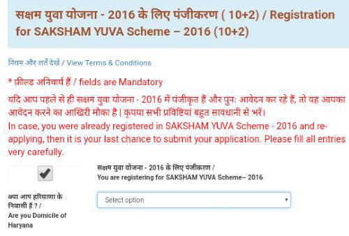 Haryana Saksham yojana 2020