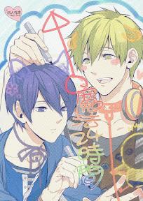 [Candy-ya (Shirouri, soul) Mahou 24-jikan