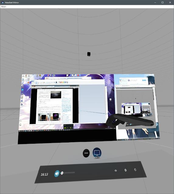 HTC Vive 的環境架設與基本虛擬環境– Heresy's Space