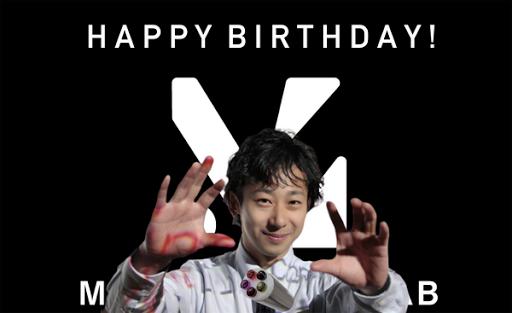 宮下先生 お誕生日おめでとうございます!