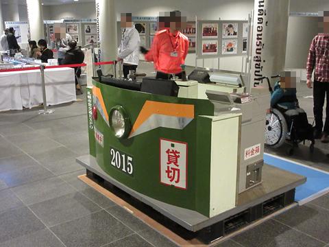 札幌市営交通EXPO 2015 その2