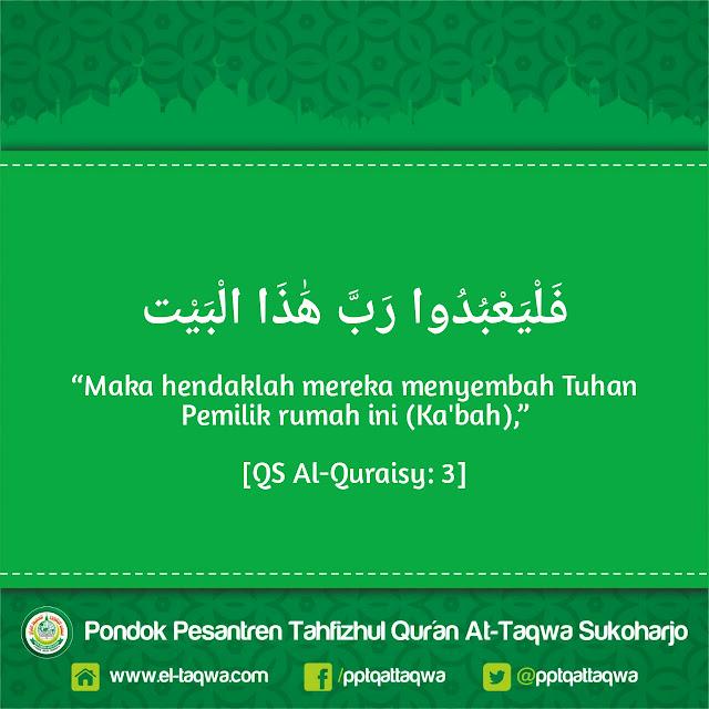 Tadabur Quran Surat Al Quraisy 3 Pondok Pesantren Tahfidz