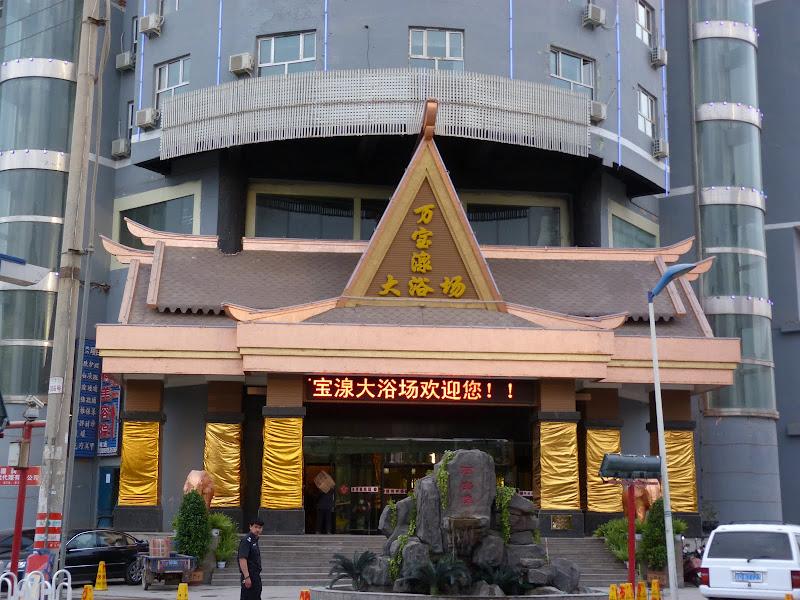 Wan Bao Quan .Salon de lavage du corps puis massage comme seuls les ''Turcs''LOL savent le faire. Particulièrement propre et grand. Bon accueil Tel 2555888
