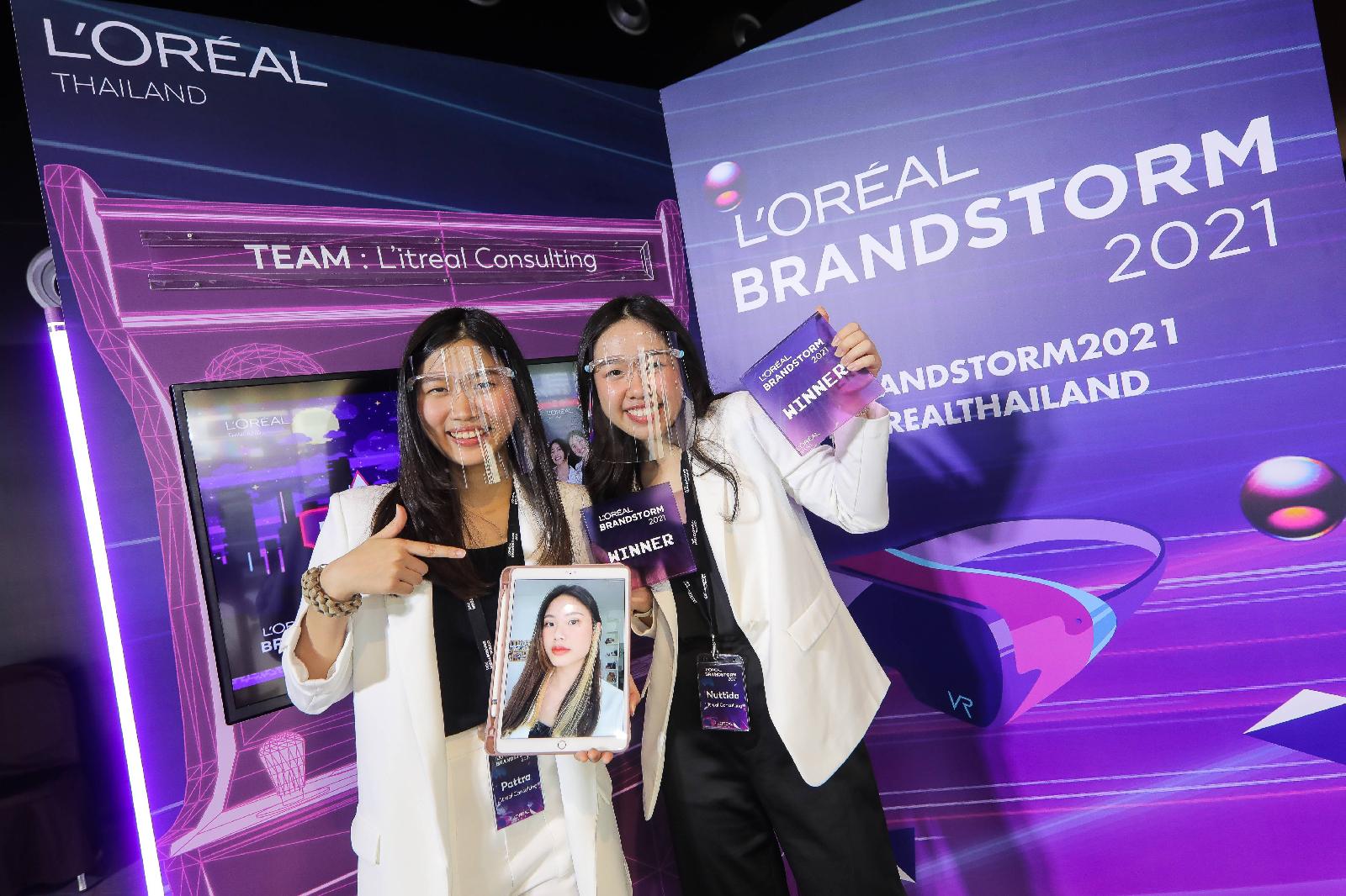 นิสิตจุฬาฯ คว้ารางวัลชนะเลิศ L'OREAL Brandstorm 2021 ผุดไอเดียเจ๋ง คิดค้นแอปพลิเคชันช้อปปิ้งผสานความบันเทิง